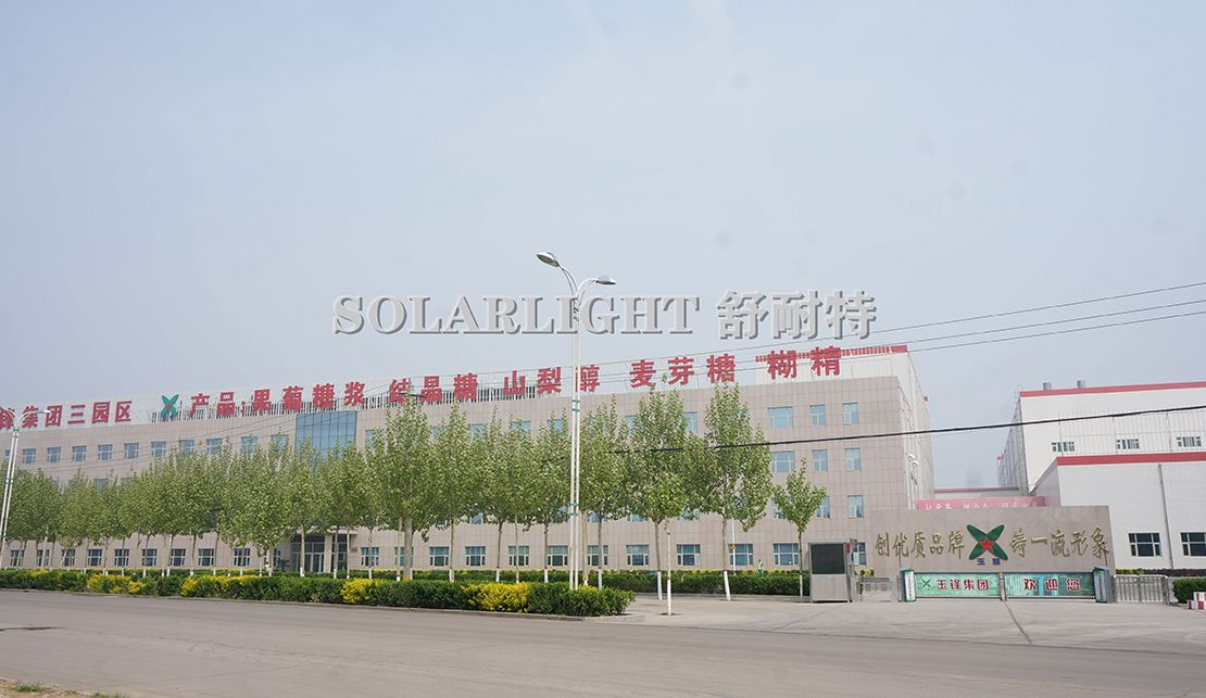 Hebei Xingtai Yufeng Group Third Park Plant